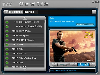おすすめフリーソフト  TVUPlayer インターネットテレビ