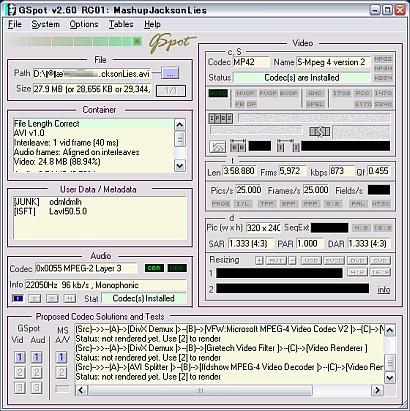 おすすめフリーソフト ビデオコーデック判定ソフト